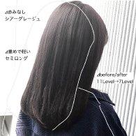 シアーグレージュのナチュラルヘア